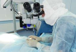Микрохирургическая операция